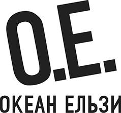 """Щодо фінального обміну квитків з концертів туру """"Океан Ельзи - 20 років разом!"""" м. Донецьк (травень 2014)"""