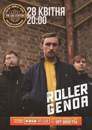Roller Genoa