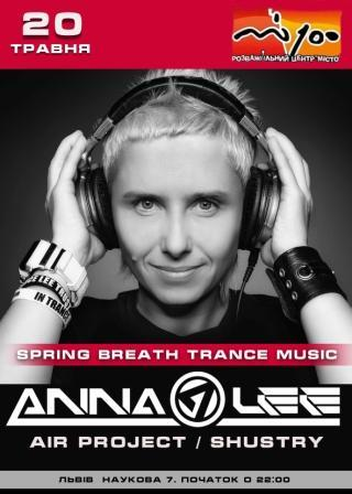 Spring Breath Trance Music