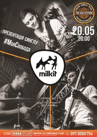 Milkit: презентація синглу #МояСвобода