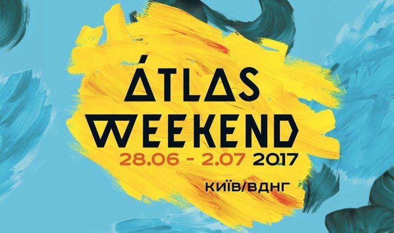 Atlas Weekend 2017: все, що потрібно знати про головне свято музики