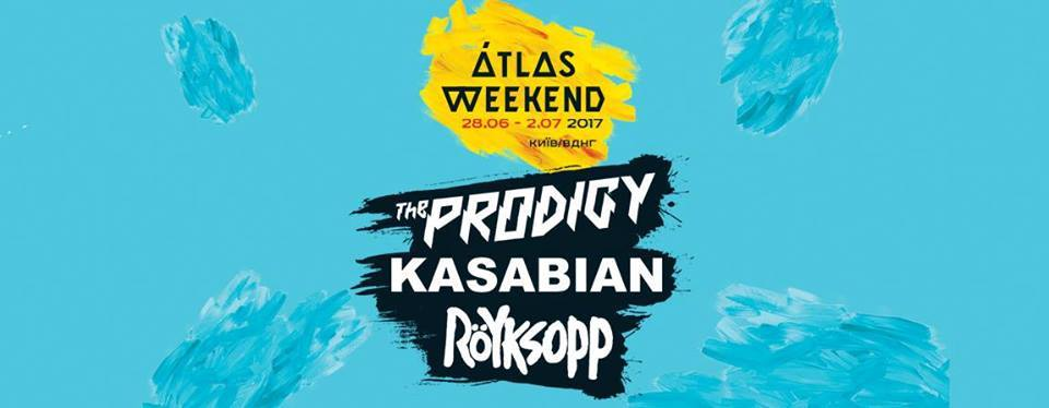 СВОБОДА, МУЗИКА, ATLAS WEEKEND