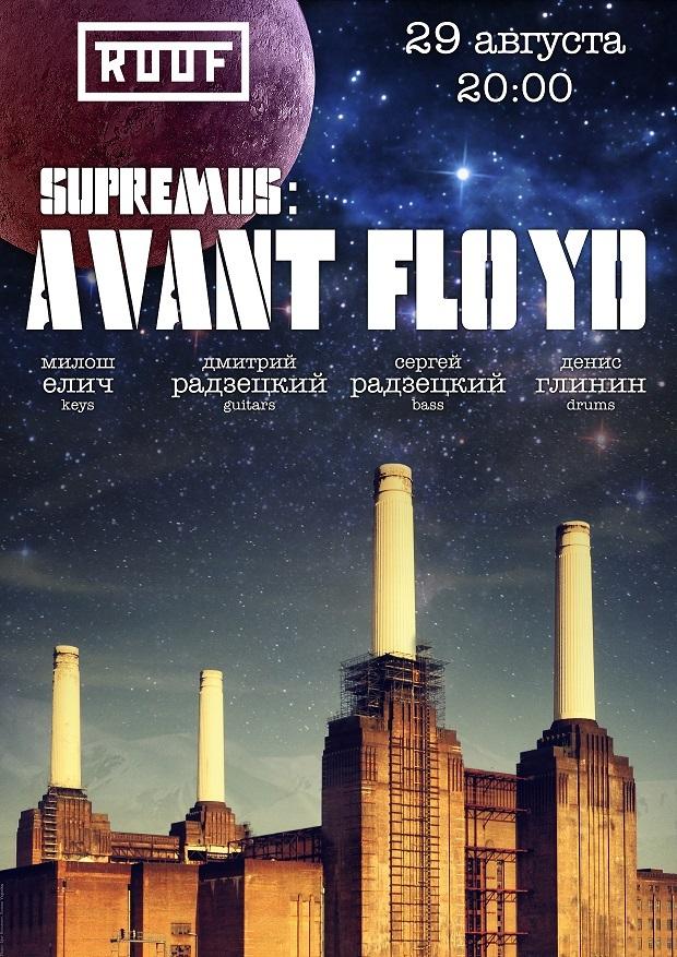 Avant Floyd