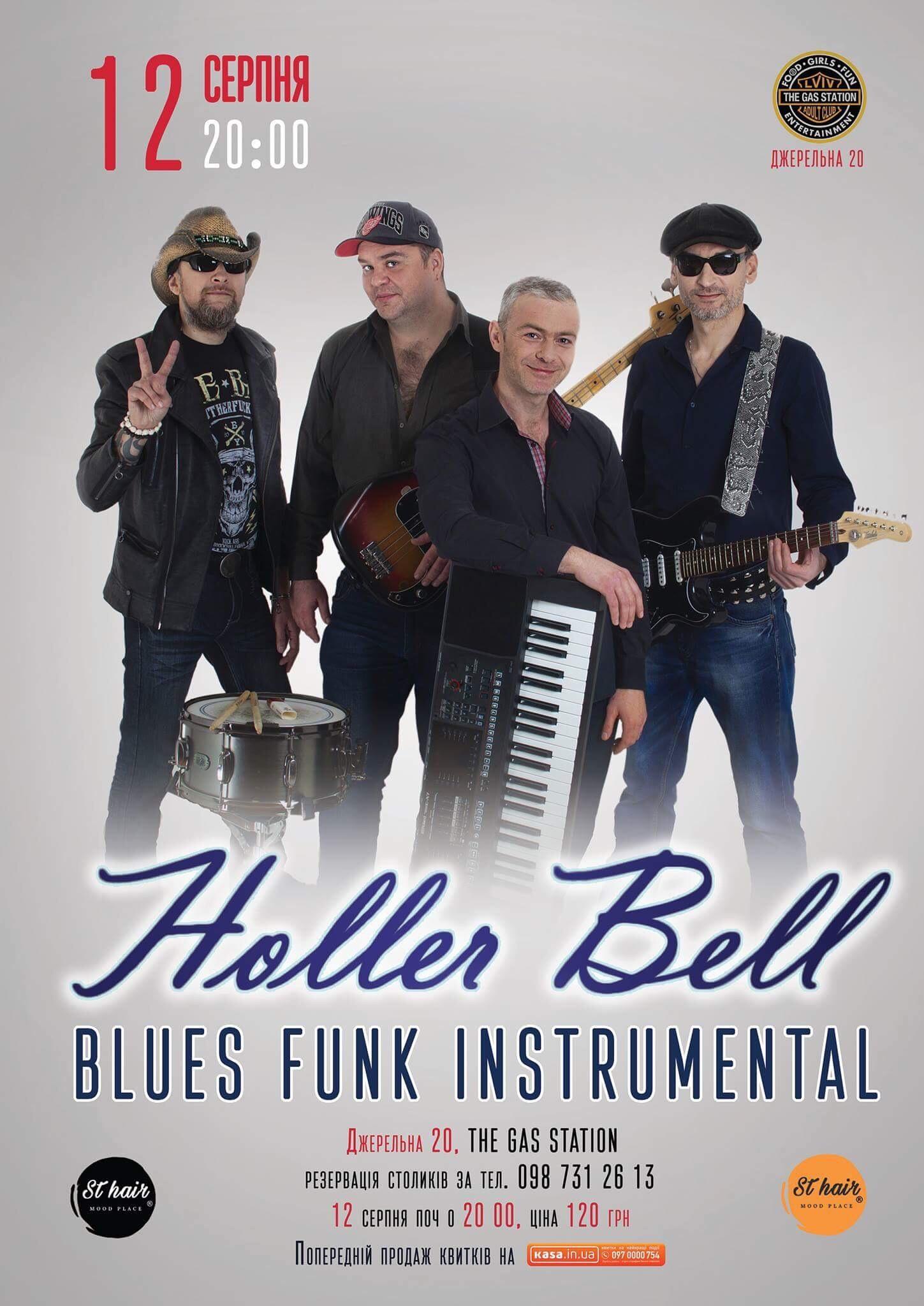 Holler Bell