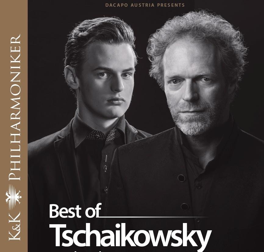 Найкраще з Чайковського