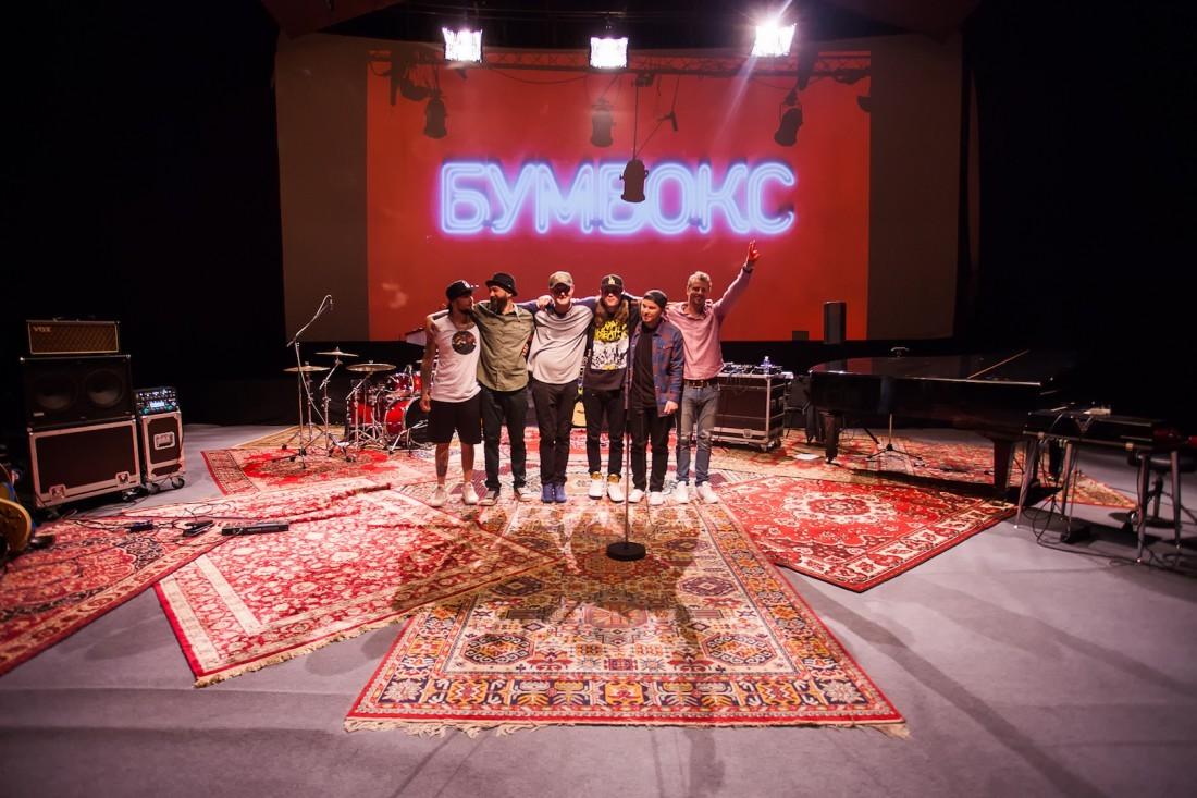 Бумбокс випустили міні-альбом «Голий Король»