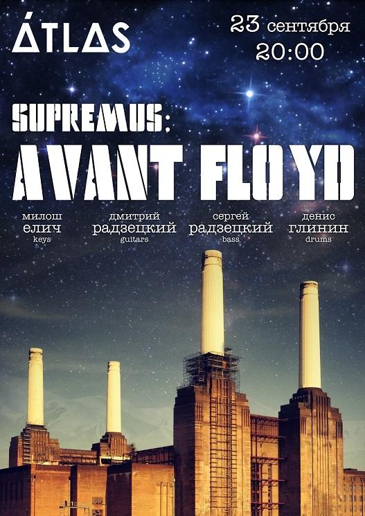 Supremus: Avant Floyd
