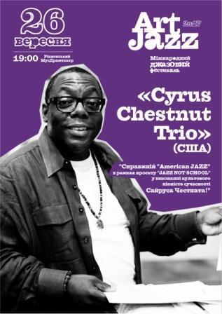Американський Jazz від культового «Cyrus Chestnut Trio (США)