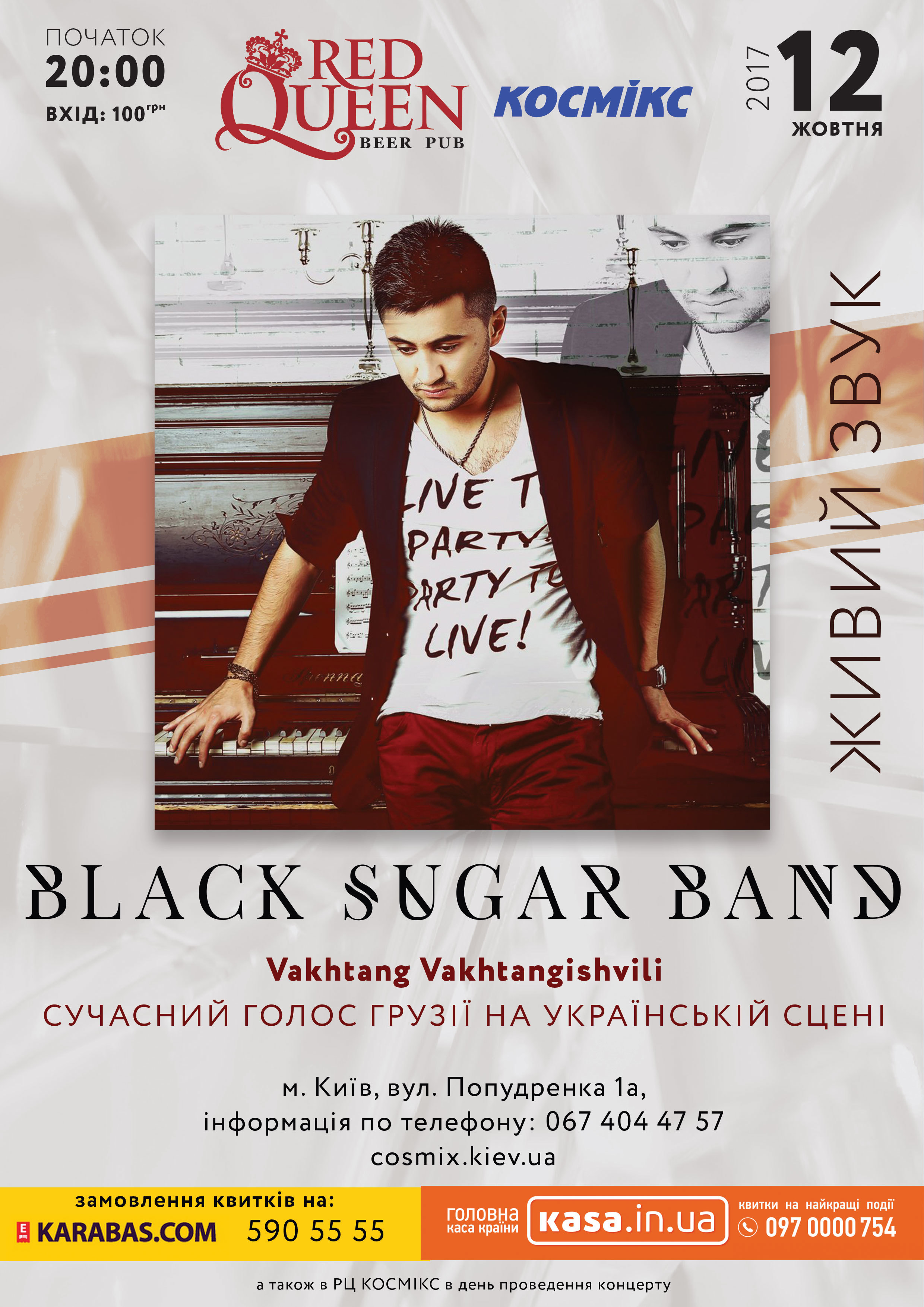 Black Sugar Band