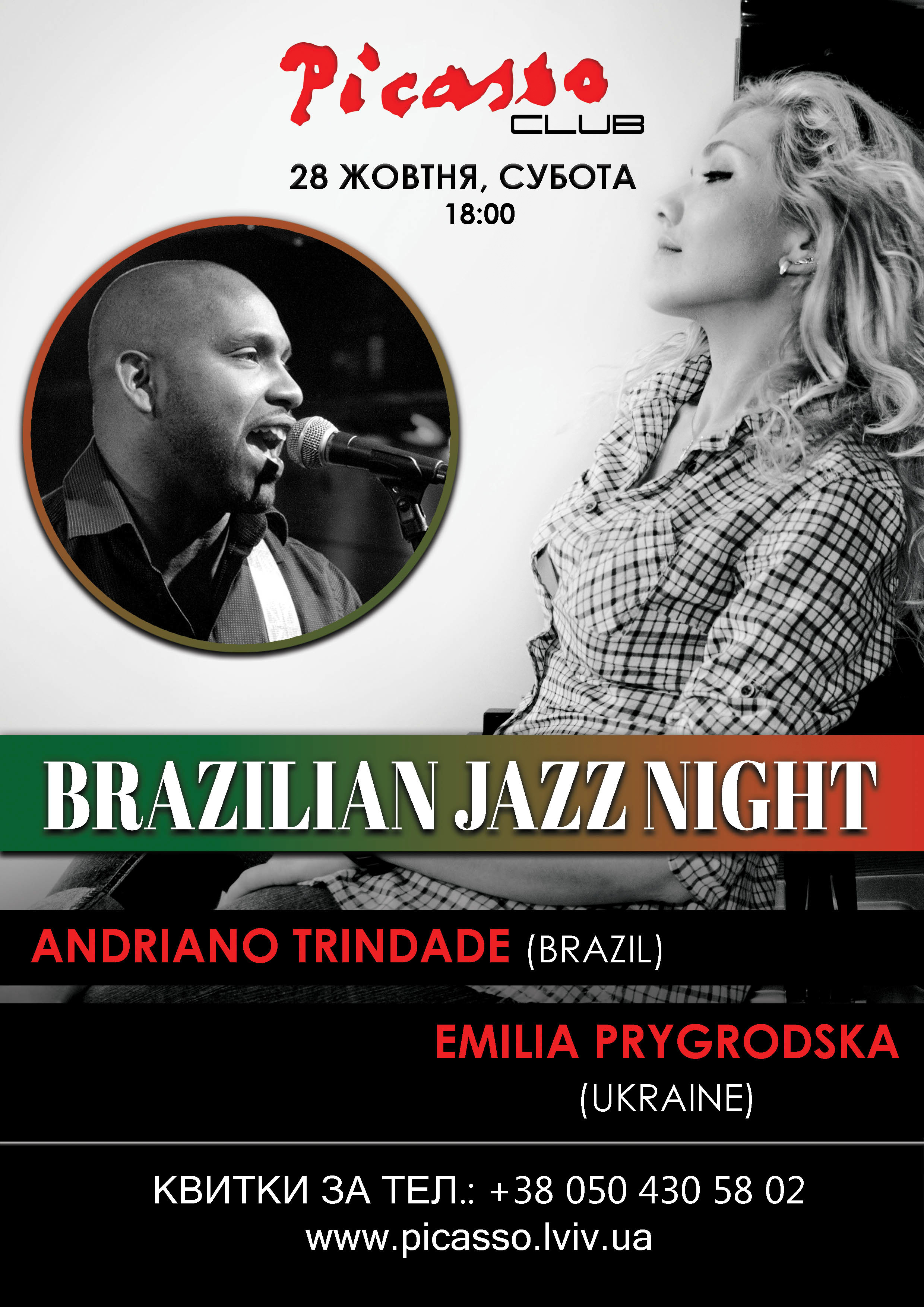 Brazilian Jazz Night