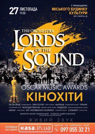 """OSCAR MUSIC AWARDS"" від Lords of the Sound."