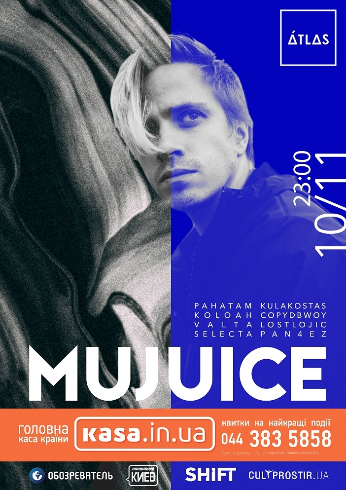 Mujuice electronic live set