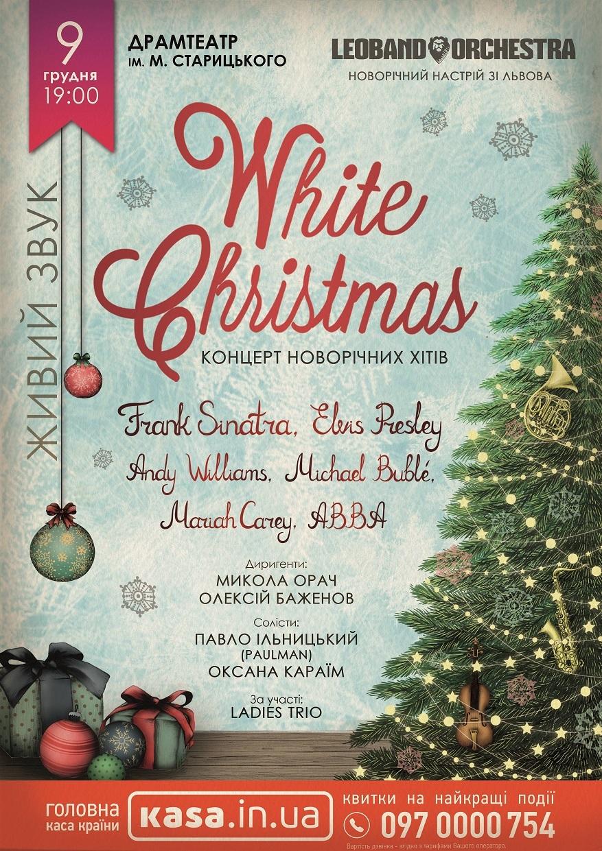 White Christmas - Скасовано !