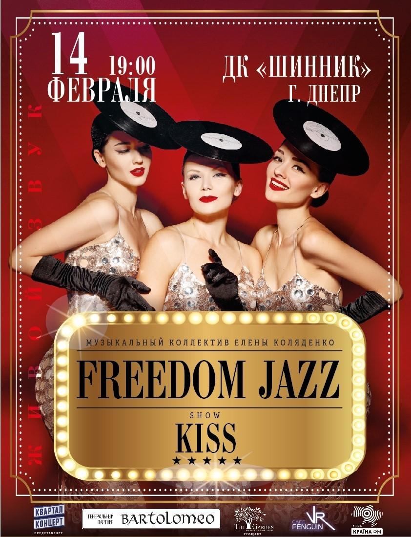 Freedom Jazz, Музыкальный коллектив Елены Коляденко с шоу «KISS»