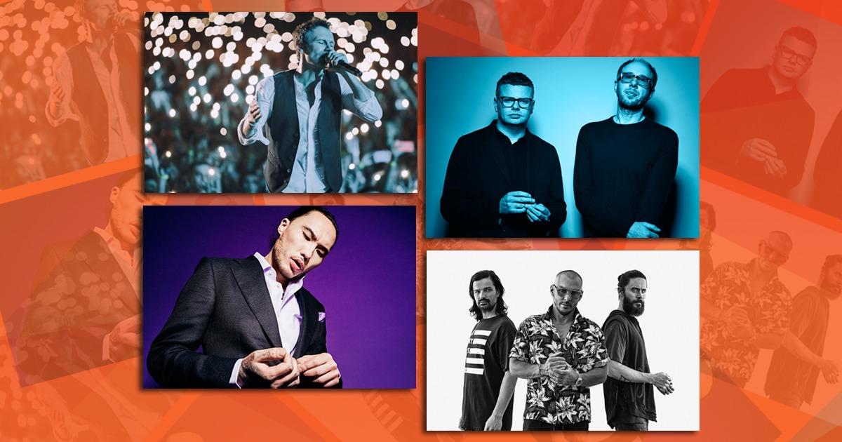 Головні концерти 2018 року