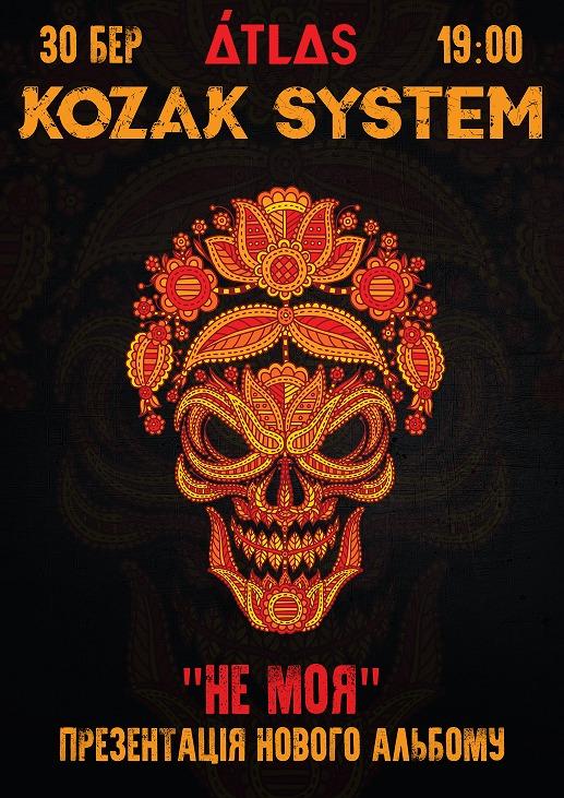 Kozak System. Презентація Нового Альбому