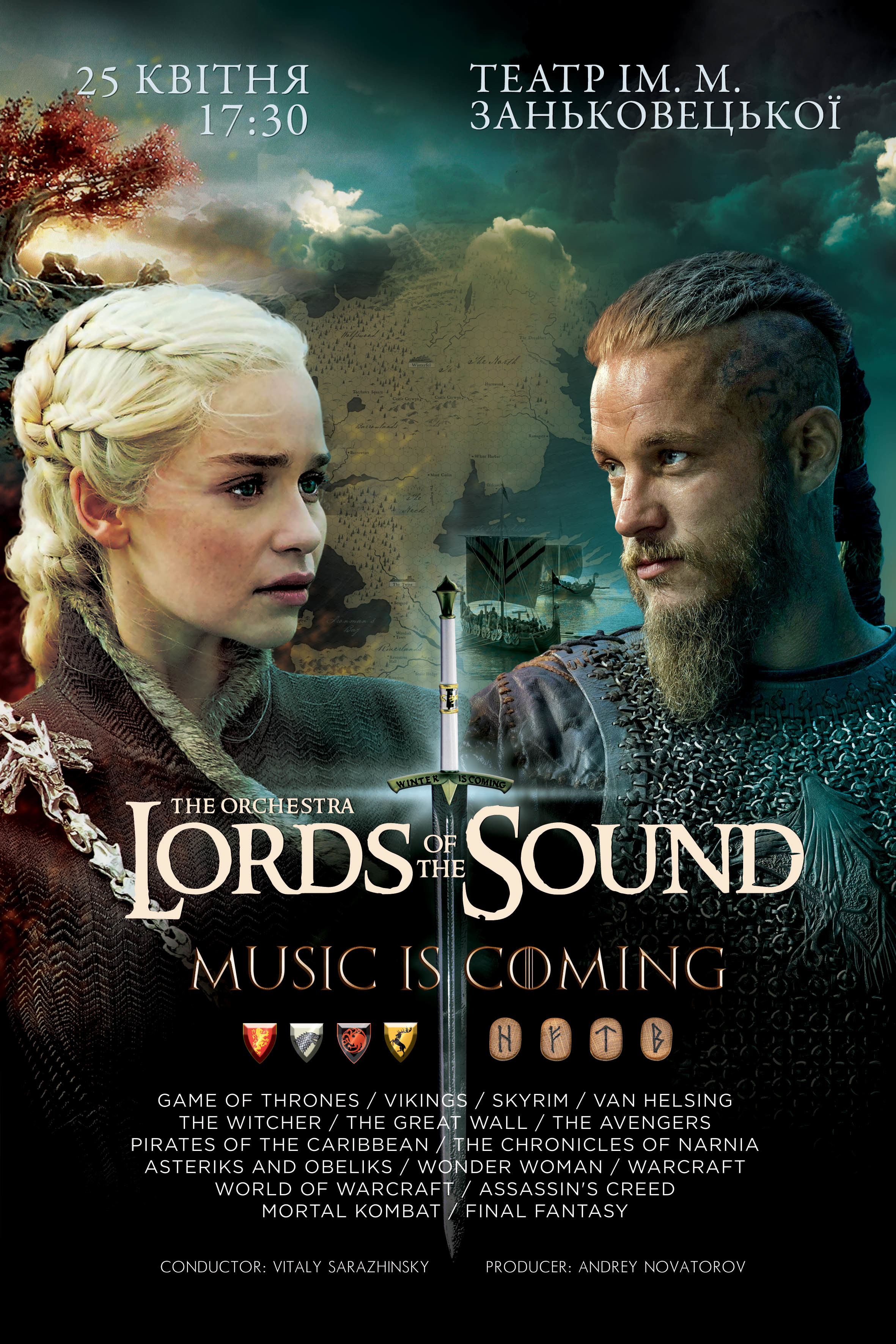 Lords of the Sound - MUSIC IS COMING