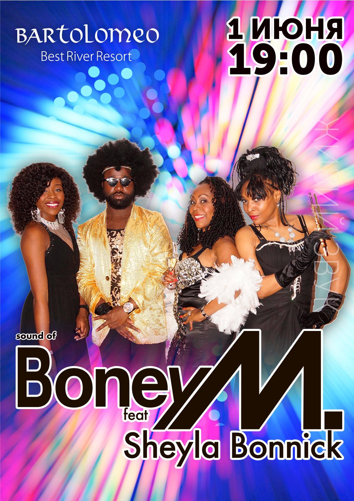 Boney M. feat Sheyla Bonnick