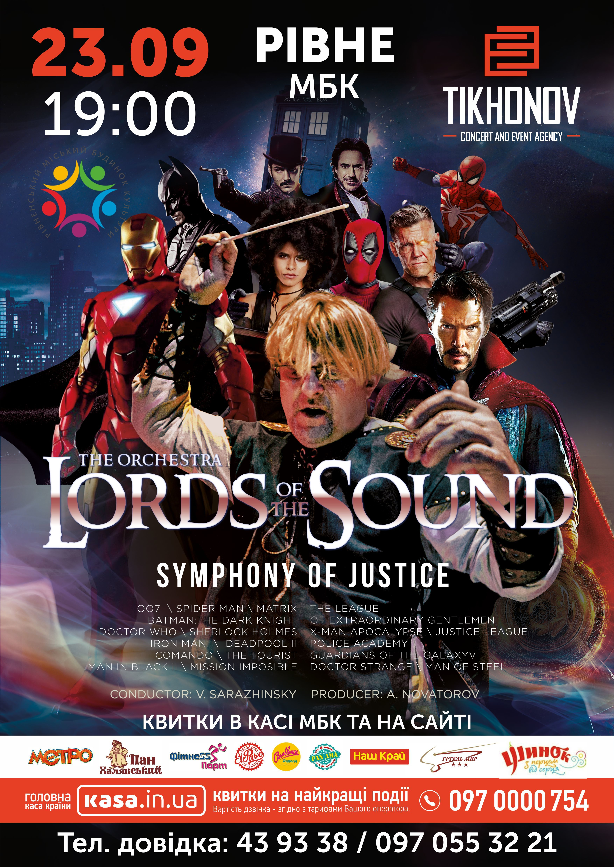 "Lords of the Sound з програмою ""SYMPHONY OF JUSTICE "" у Рівному"