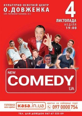 NEW COMEDY UA