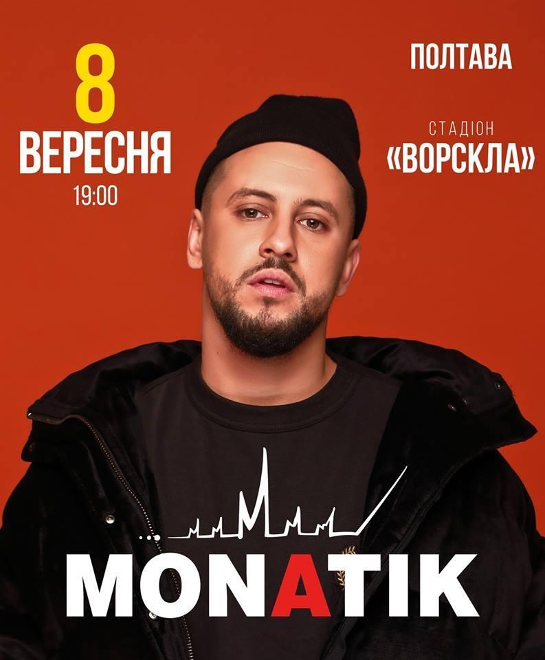 MONATIК