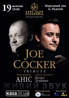 Joe Cocker. Tribute