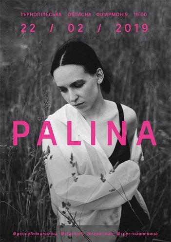 Сольний концерт PALINA (Республіка Поліна)