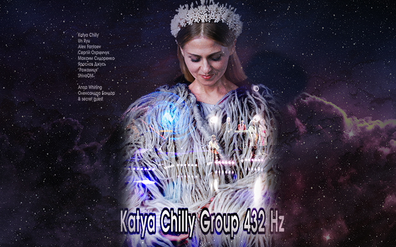 KATYA CHILLY GROUP 432гц