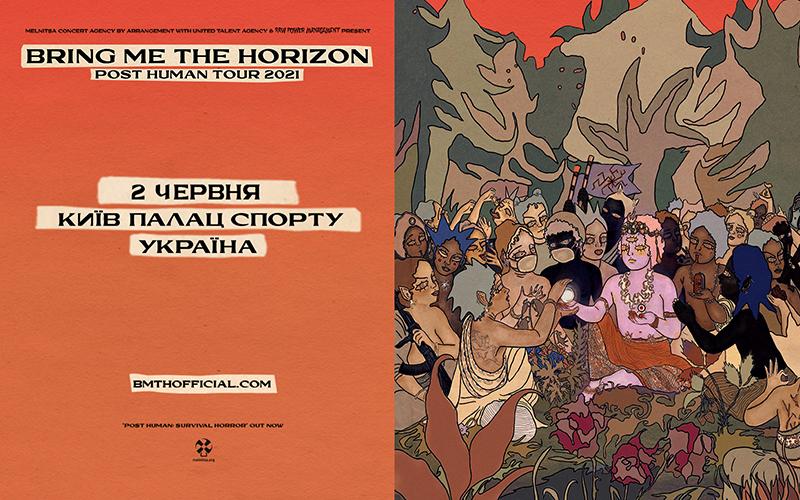 Bring Me The Horizon 12+