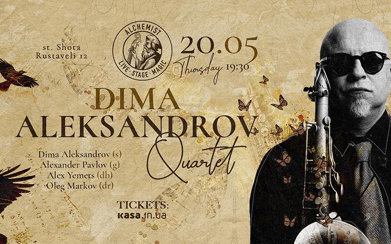 Alchemist Live: DIMA ALEKSANDROV quartet