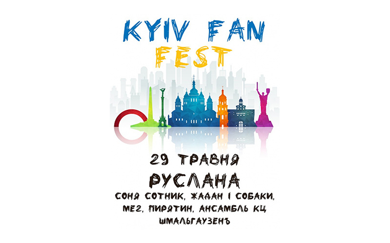 KYIV FAN FEST 29.05