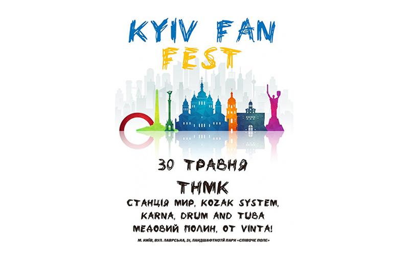 KYIV FAN FEST 30.05.2021