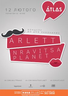 ARLETT & NRavitsa Planet