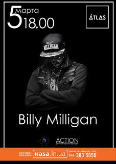 Billy Milligan_відміна події