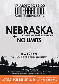 Спільний концерт No Limits та Nebraska (ex-Механічний Апельсин)