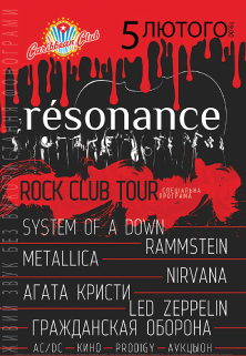 Resonance - Rock Club Tour