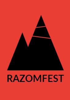 Razomfest 2017 / література та подорожі / 23 квітня
