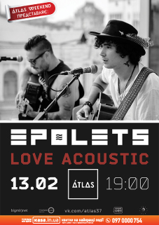 EPOLETS. LOVE ACOUSTIC