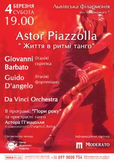"Astor Piazzolla ""Життя в ритмі танго"""