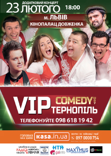 VIP Тернопіль - Comedy Шоу