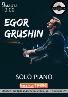 "Egor Grushin ""Solo Piano"""