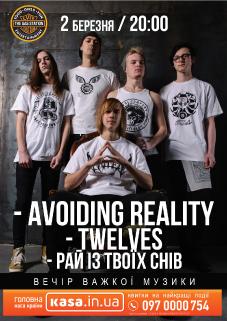 Avoiding Reality