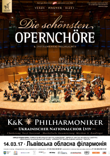 Кращі оперні хори