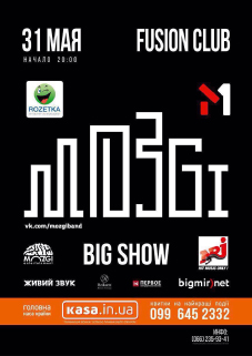 MOZGI. Big show