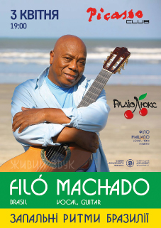 Філо Машадо (Filó Machado)