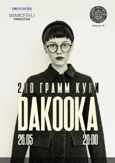 DAKOOKA