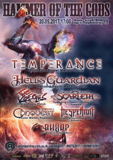 HAMMER OF THE GODS (Folk/Epic/Power Metal Fest)