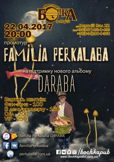 Оркестр Радості і Щастя FAMILIA PERKALABA