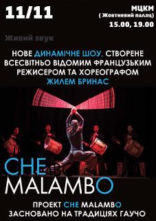 CheMalambo