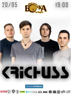 Krichuss